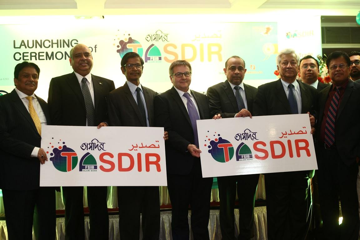 Bangladeshi Bank launches Tasdir